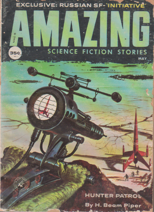Hunter Patrol by H. Beam Piper and John J. McGuire, unrelated original Amazing edition cover illustration, 1959